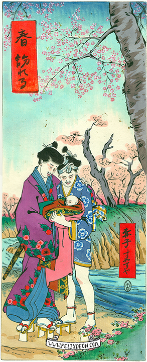 Love Under Cherry Blossoms By Felix D'Eon